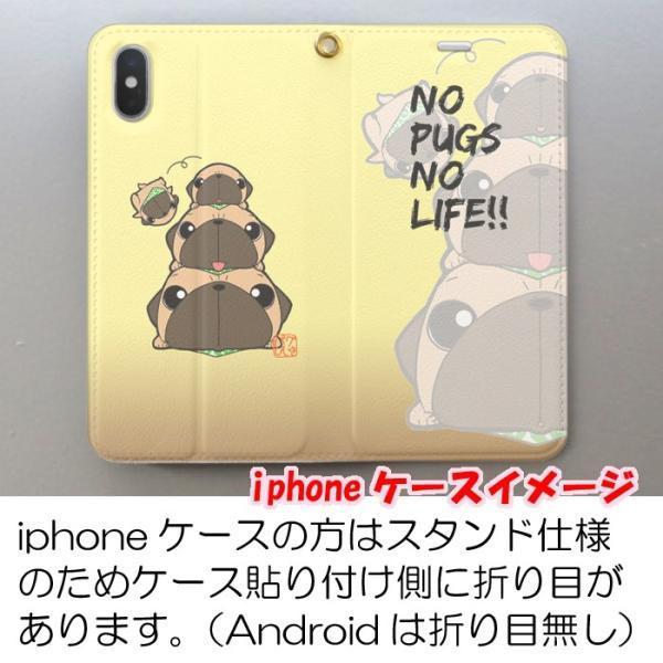 手帳型ケース ベルト無し iphone/Androidケース パグピラミッド(フォーン)(ぱぐ グッズ)|pugbiiki|04