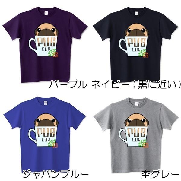 色・サイズ豊富! パグピラミッド(フォーン)5.6オンスTシャツ(ぱぐ グッズ)|pugbiiki|11