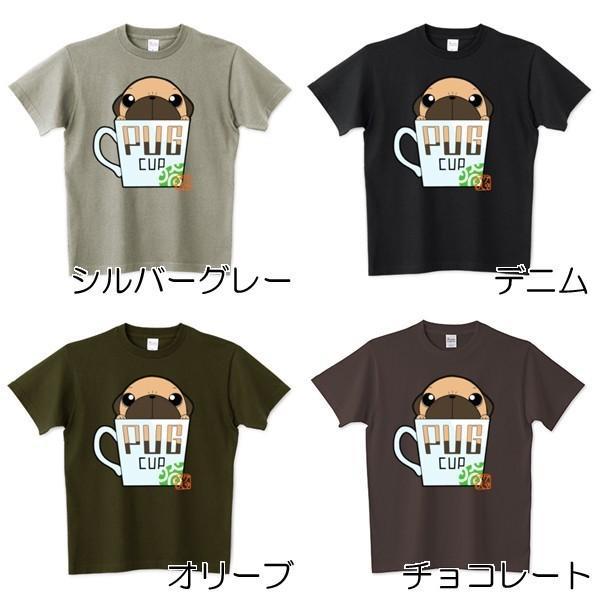 色・サイズ豊富! パグピラミッド(フォーン)5.6オンスTシャツ(ぱぐ グッズ)|pugbiiki|12