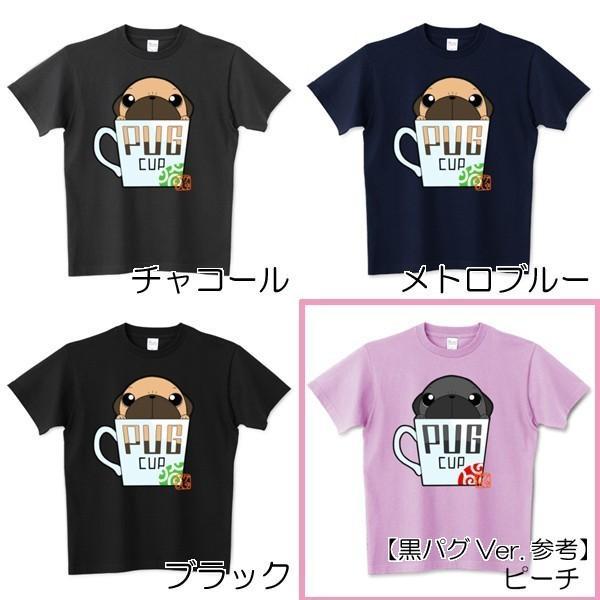 色・サイズ豊富! パグピラミッド(フォーン)5.6オンスTシャツ(ぱぐ グッズ)|pugbiiki|13