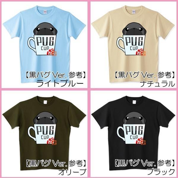 色・サイズ豊富! パグピラミッド(フォーン)5.6オンスTシャツ(ぱぐ グッズ)|pugbiiki|14