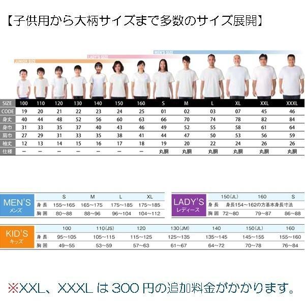 色・サイズ豊富! パグピラミッド(フォーン)5.6オンスTシャツ(ぱぐ グッズ)|pugbiiki|16