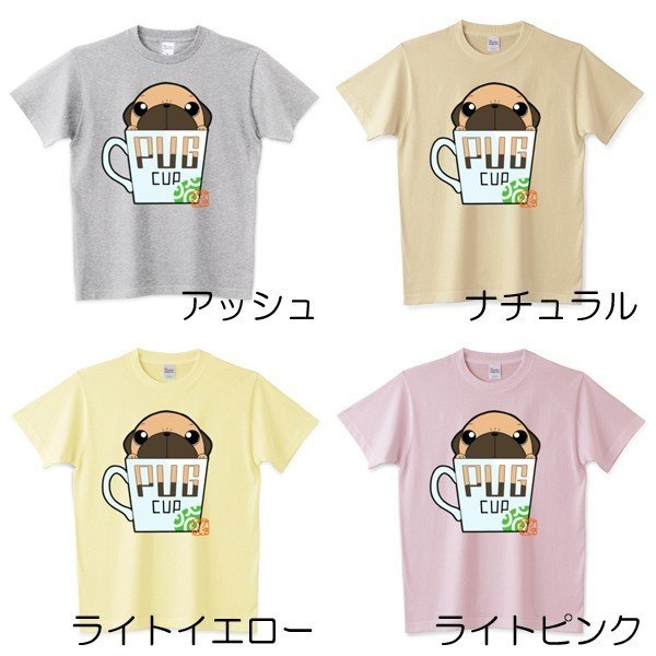 色・サイズ豊富! パグピラミッド(フォーン)5.6オンスTシャツ(ぱぐ グッズ)|pugbiiki|03