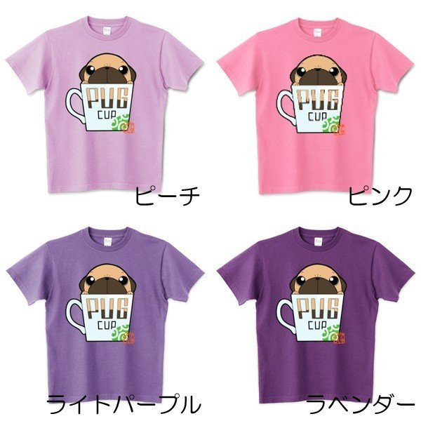 色・サイズ豊富! パグピラミッド(フォーン)5.6オンスTシャツ(ぱぐ グッズ)|pugbiiki|04