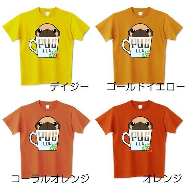色・サイズ豊富! パグピラミッド(フォーン)5.6オンスTシャツ(ぱぐ グッズ)|pugbiiki|07