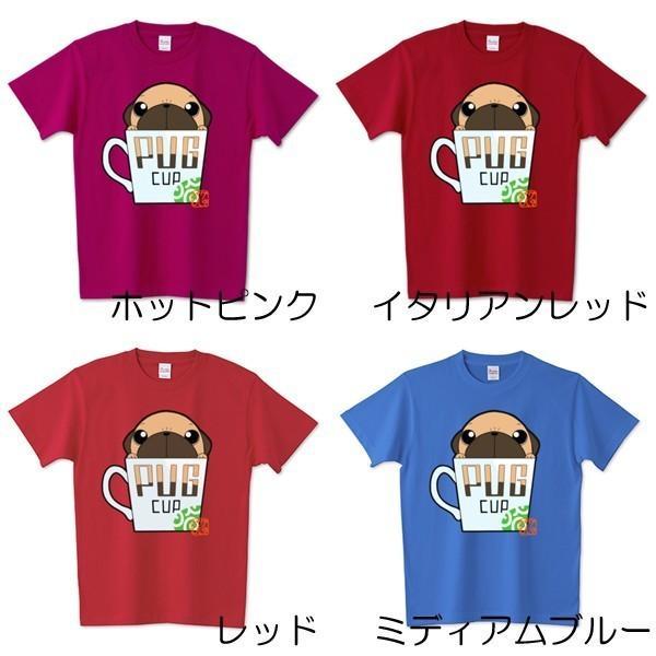 色・サイズ豊富! パグピラミッド(フォーン)5.6オンスTシャツ(ぱぐ グッズ)|pugbiiki|08