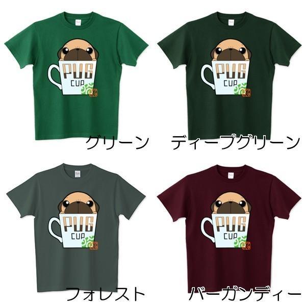 色・サイズ豊富! パグピラミッド(フォーン)5.6オンスTシャツ(ぱぐ グッズ)|pugbiiki|10