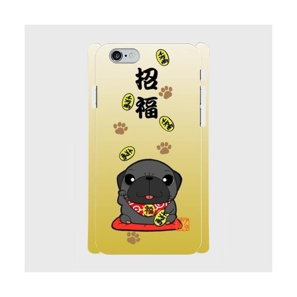 翌日発送 iphone6plus/6splusハードケース 金運招きパグ(黒パグ)全面印刷|pugbiiki|02