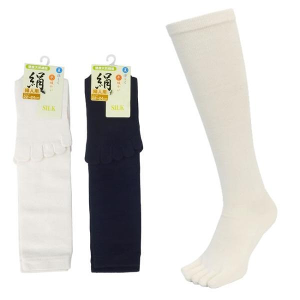日本製シルク五本指ハイソックス22-24cm靴下レディースソックス5本指ソックス無地絹五本指ソックススーツビジネス