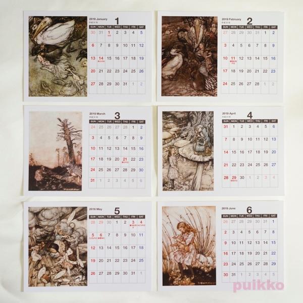 「不思議の国のアリス」アーサー・ラッカム版 カレンダー 2019年|puikko1|02