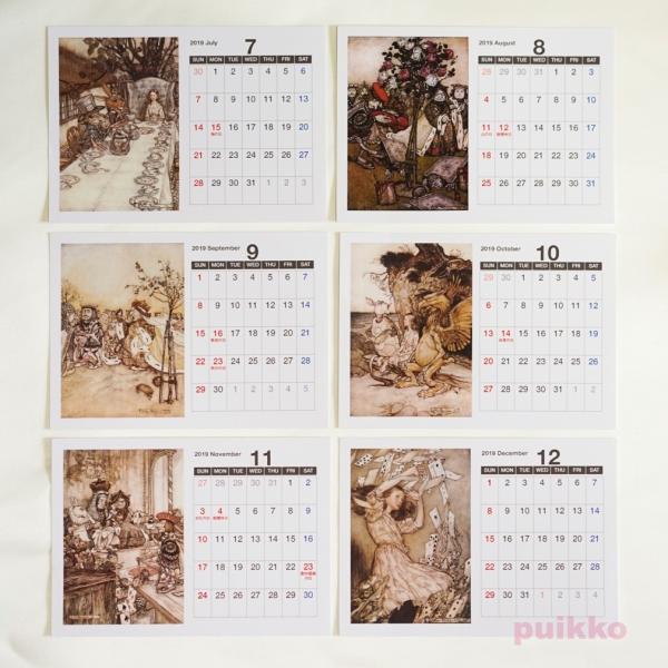 「不思議の国のアリス」アーサー・ラッカム版 カレンダー 2019年|puikko1|03
