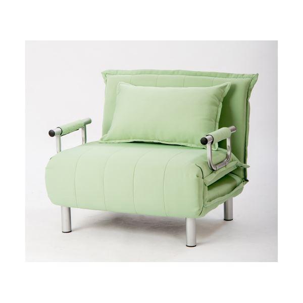 折りたたみソファーベッド/カウチソファー 〔シングルサイズ〕 肘付き 6段階リクライニング 『ビータII』 グリーン(緑)