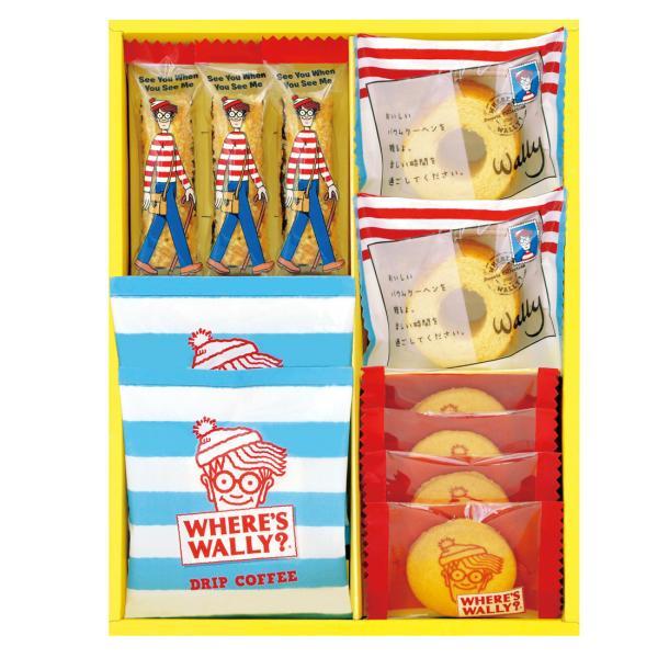 【千円均一】ウォーリーをさがせ! スイートギフト 洋菓子 お菓子 焼菓子 詰合わせ スイーツ ギフト プレゼント お祝い お礼 贈り物 誕生日 記念日