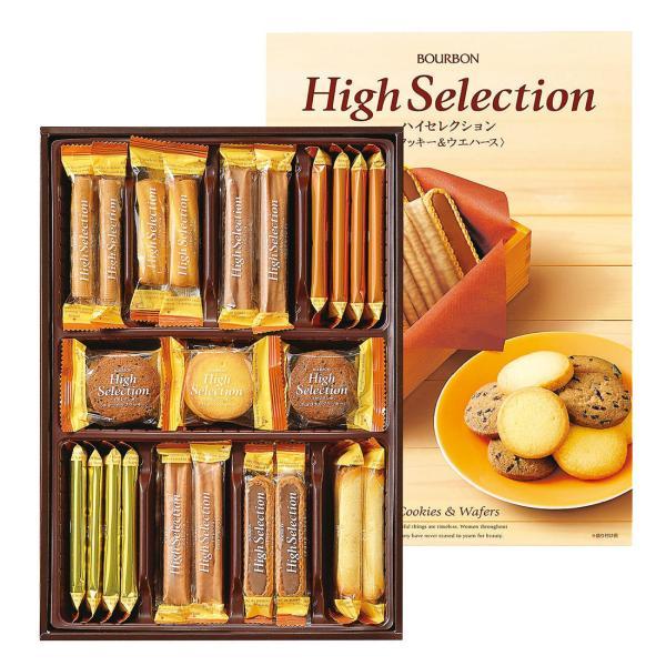 【千円均一】ブルボン ハイセレクションHS-10 お菓子 焼菓子 詰合わせ スイーツ ギフト プレゼント お祝い お礼 贈り物 誕生日 記念日