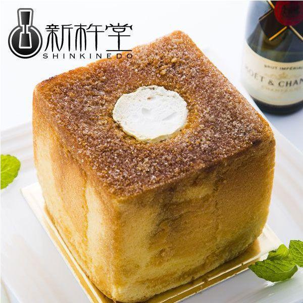 【送料無料】クリームをたっぷり包んだシフォンケーキ「ガレ・シャルモン」 新杵堂 記念日 誕生日プレゼント お祝い ギフト