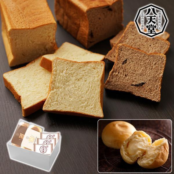 【送料無料】【八天堂 とろける食パン】詰合わせ 3斤セット デニッシュ<冷凍配送> ギフト お祝  プレゼント 贈り物 誕生日 記念日