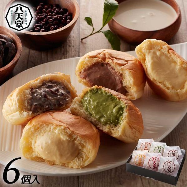 【送料無料】【八天堂 くりーむパン】プレミアムフローズン クリームパン 詰合わせ 6個セット<冷凍配送> ギフト お祝い  贈り物