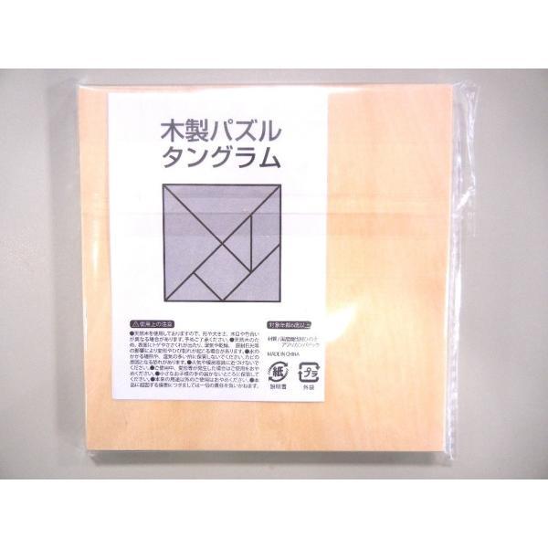 HD-008 木製パズル 国産桧 組み合わせパズル タングラム pulsejapan 05