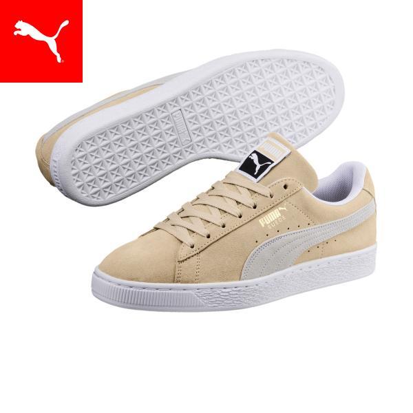 Pebble-Puma White-Puma White