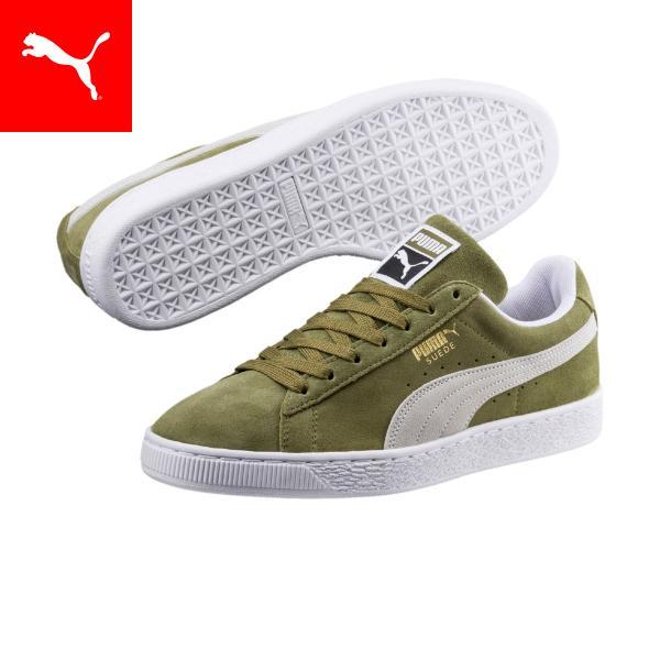 Capulet Olive-Puma White