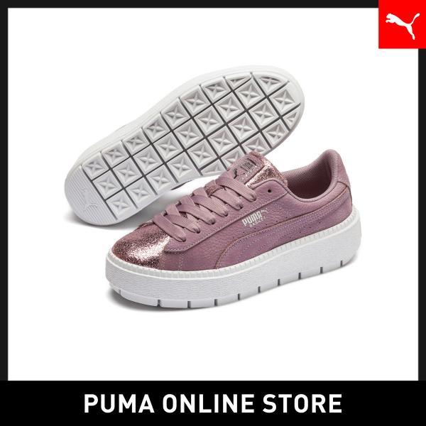 Elderberry-Puma Silver