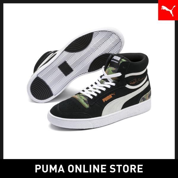 Puma Blk-P Wht-Jaffa Orange