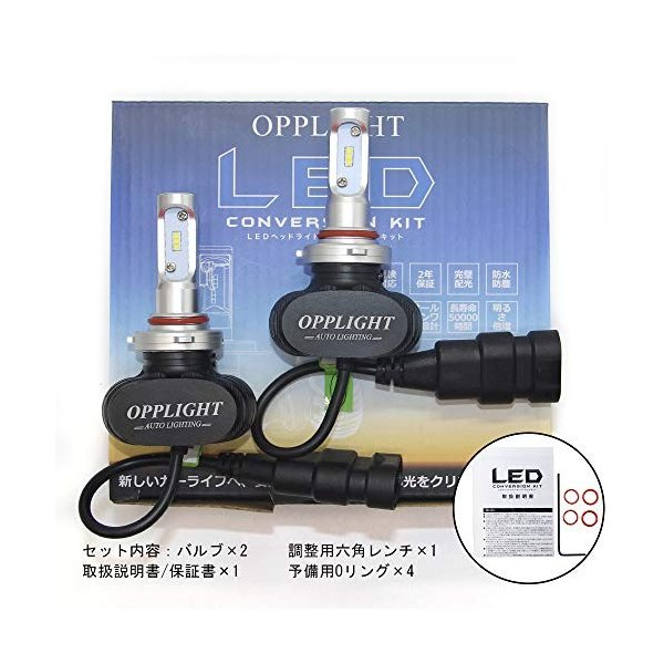 OPPLIGHT LEDヘッドライト HB3 車検対応 ホワイト ファンレス hb3 led ハイビーム 高輝度 4000LM 30W 6500K 一 pumpkintetsuko83 05