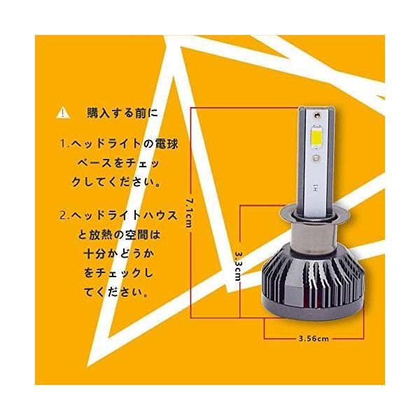 Bojin Industry 2018最新正品 車用 LED ヘッドライト H1 60W(30Wx2) 3色切替 3000K 4300K 6000K|pumpkintetsuko83