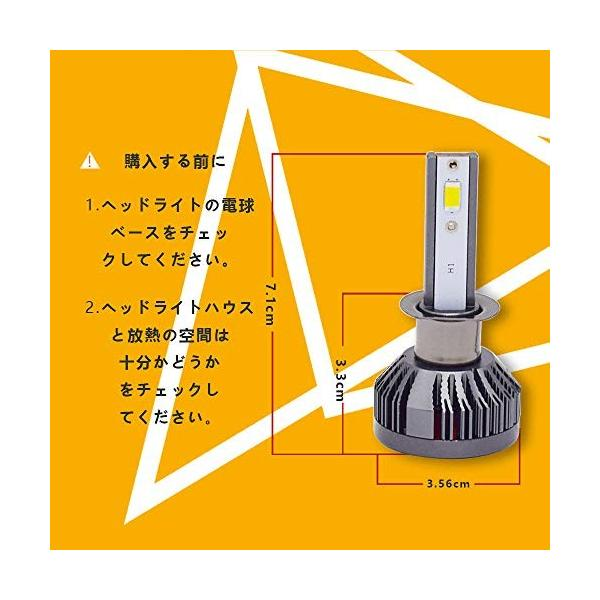 Bojin Industry 2018最新正品 車用 LED ヘッドライト H1 60W(30Wx2) 3色切替 3000K 4300K 6000K|pumpkintetsuko83|02