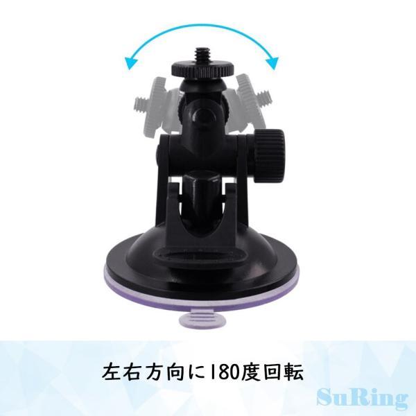 VSuRing 車載ホルダー 吸盤 ベース ドライブレコーダー アクションカメラ Gopro デジカメ サクションカップ 1/4ネジ 角度調整 マウン|pumpkintetsuko83|02