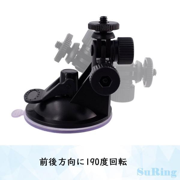 VSuRing 車載ホルダー 吸盤 ベース ドライブレコーダー アクションカメラ Gopro デジカメ サクションカップ 1/4ネジ 角度調整 マウン|pumpkintetsuko83|03