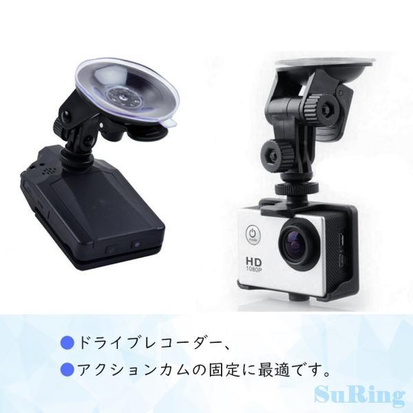 VSuRing 車載ホルダー 吸盤 ベース ドライブレコーダー アクションカメラ Gopro デジカメ サクションカップ 1/4ネジ 角度調整 マウン|pumpkintetsuko83|06