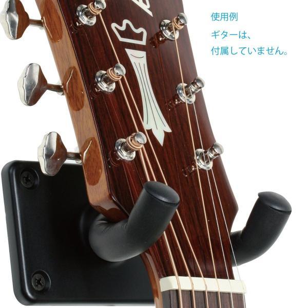 キクタニ ギターハンガー 取り付けスクリュー付き GH-525 ブラック punipunimall 03