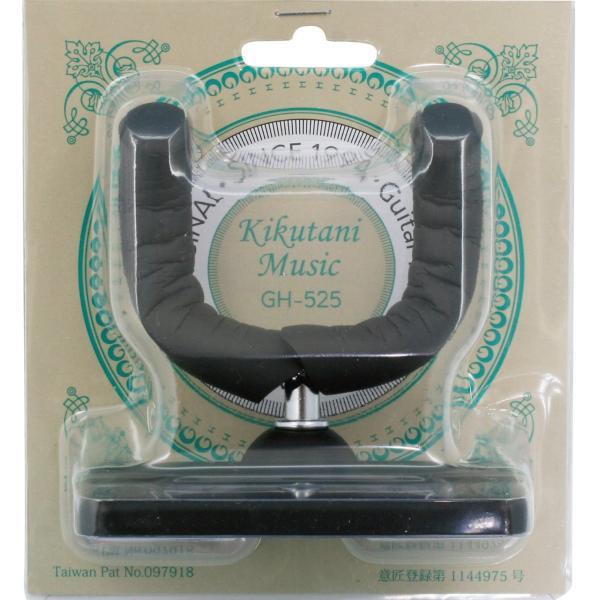 キクタニ ギターハンガー 取り付けスクリュー付き GH-525 ブラック punipunimall 06