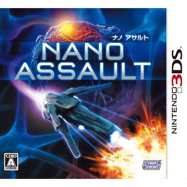 NANO ASSAULT (ナノアサルト) - 3DS|punipunimall