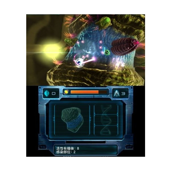 NANO ASSAULT (ナノアサルト) - 3DS|punipunimall|07