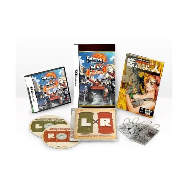 メタルマックス2: リローデッド Limited Edition (オリジナルサウンドトラック & WANTEDメタルプレート & 山本貴嗣先生描き下|punipunimall