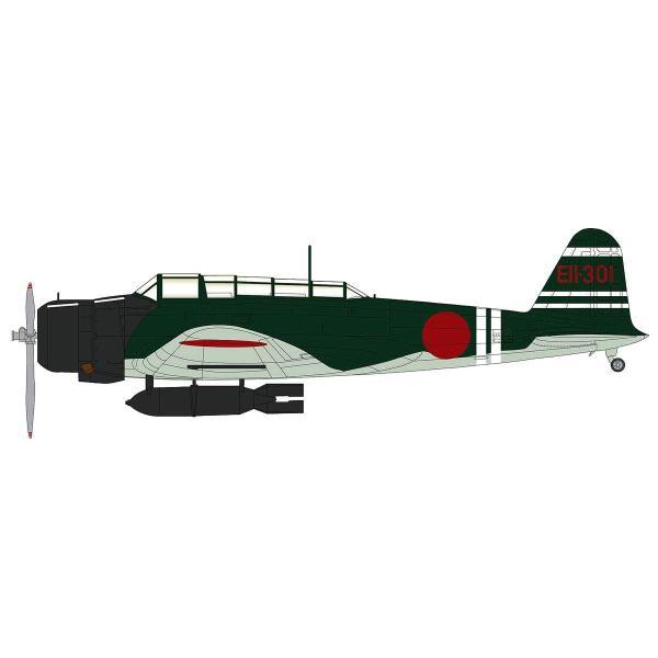 HOBBY MASTER 1/72 九七式三号艦上攻撃機 瑞鶴飛行隊 第二次攻撃隊 完成品|punipunimall