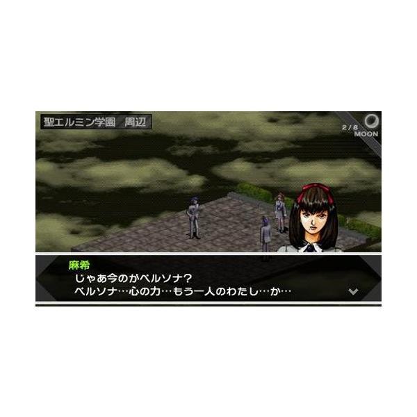 ペルソナ - PSP punipunimall 06