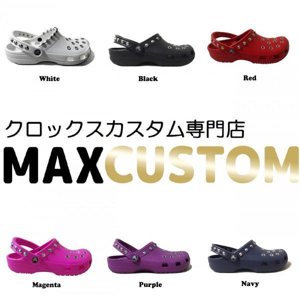 クロックス パンク カスタム クラシック(ケイマン) 白 ホワイト crocs custom サンダル メンズ レディース|punkcrocs|04