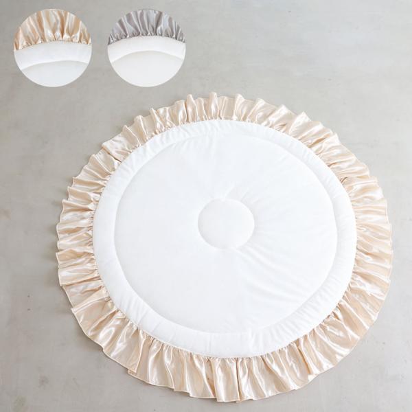 サニーマット フリル ロゼット ベビー ラグマット ごろ寝アート 寝相アート よちよちマット プレイマット ベビーマット はいはい 赤ちゃん 出産祝い puppapupo