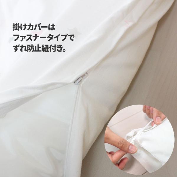 ベビー布団セット 5点 トゥインクルスター ベビーふとん 70×120cm シンプル かわいい 天竺ニット puppapupo 10
