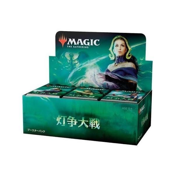 マジック:ザ・ギャザリング 灯争大戦 ブースターパック 日本語版 BOX|pur-peo