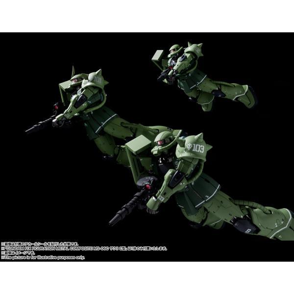 【予約商品】GUNDAM FIX FIGURATION METAL COMPOSITE MS-06C ザクII C型|pur-peo|09