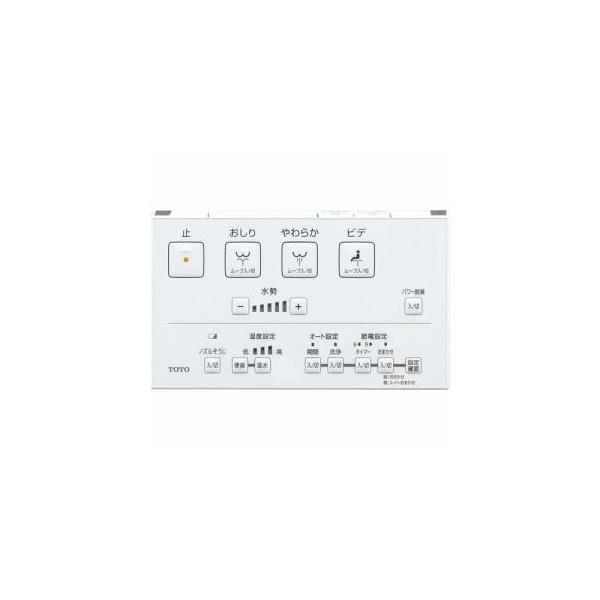 【★送料無料★】TOTO 温水洗浄便座 瞬間式 KMシリーズ TCF8GM43-SR2|puraiz|02