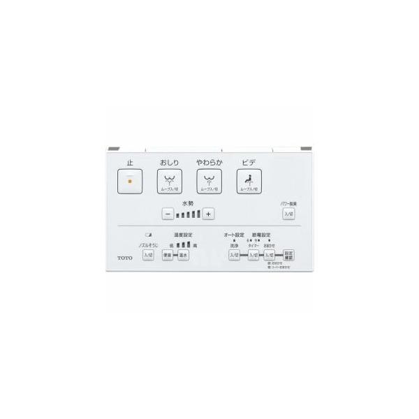 【★送料無料★】TOTO 温水洗浄便座 瞬間式 KMシリーズ TCF8GM33-SR2 puraiz 02