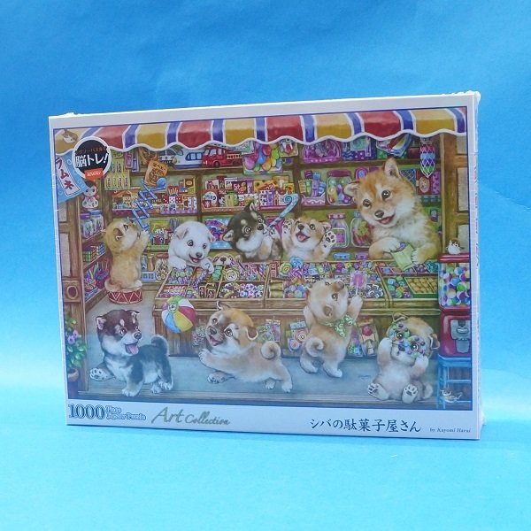 Art Collection Kayomi Harai 1000ピース シバの駄菓子屋さん 31-517