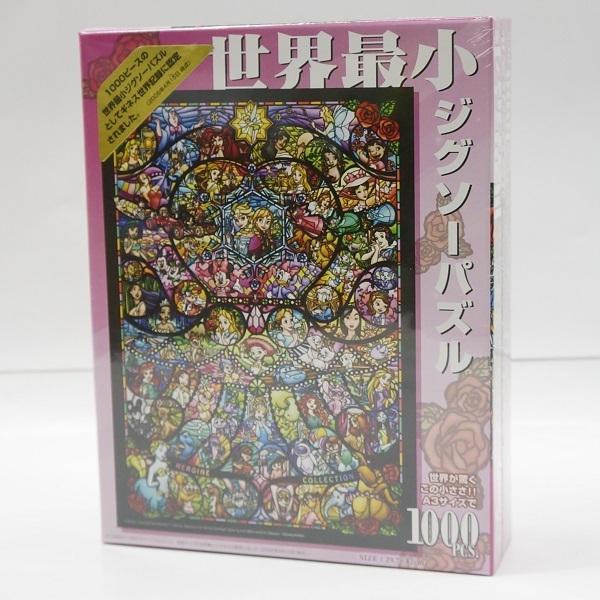 世界最小ジグソーパズル 1000ピース ディズニー&ディズニー/ピクサー ヒロインコレクション ステンドグラス DW-1000-005