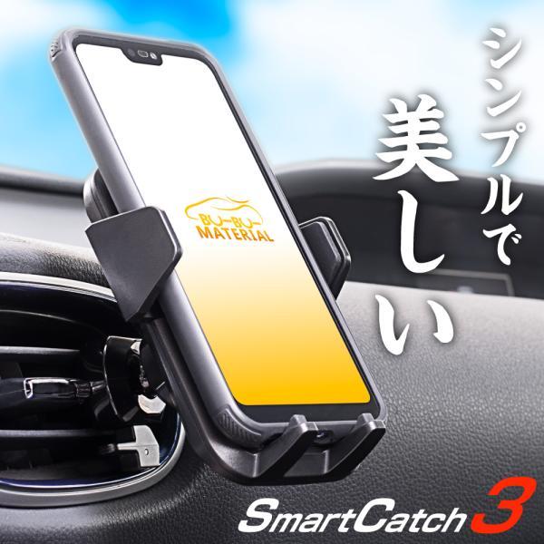 ぶーぶーマテリアル_smartcatch3-air