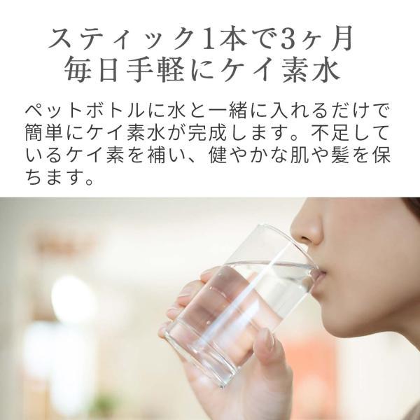 シリカ水 ケイ素水 珪素  スティック3本入 美容 健康 飲料水 ペットボトル ケイ素水スティック 1本で3ヶ月使用可 高濃度【メール便無料】|pure-healing|02